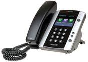 ADTRAN NETVANTA IP VVX 500 BLACK TELEPHONE (NEW)