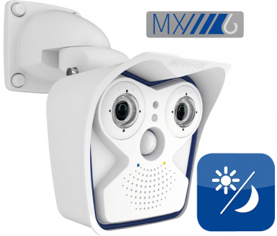 MOBOTIX M16 ALLROUND DUAL SECURITY CAMERA WITH MXBUS (BODY ONLY - NO LENSES) (NEW)