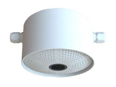 MOBOTIX ON-WALL INSTALLATION SET FOR c25/c26/p25/p26 CAMERA (NEW)