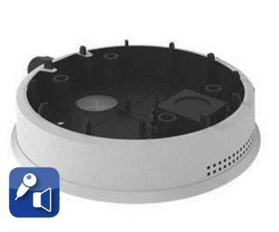 MOBOTIX v25 ON-WALL KIT WITH AUDIO, WHITE (NEW)