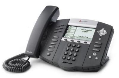 POLYCOM SOUNDPOINT IP 650 BLACK TELEPHONE (NEW)