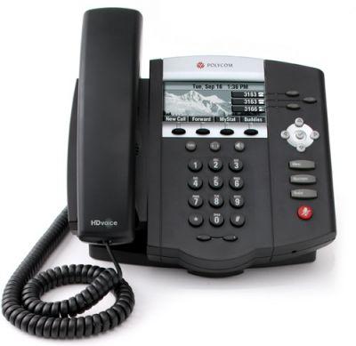 POLYCOM SOUNDPOINT IP 450 BLACK TELEPHONE (NEW)