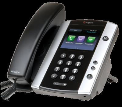 POLYCOM SOUNDPOINT IP VVX 501 BLACK TELEPHONE (NEW)