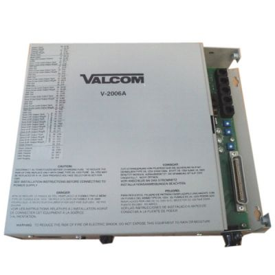 VALCOM V-2006A ONE-WAY ALL CALL PAGE CONTROL WITH BUILT-IN POWER SUPPLY